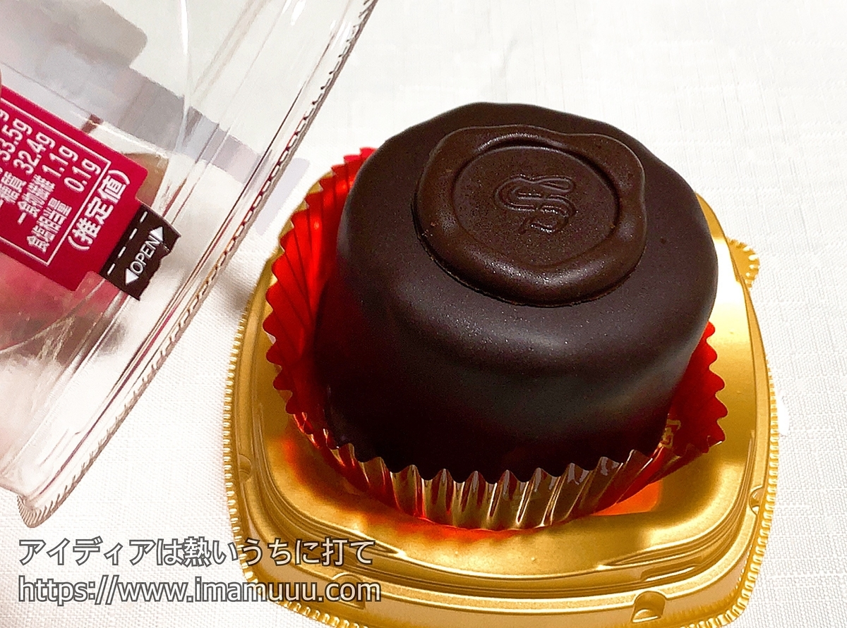フタを開けるとチョコレートの良い香りが