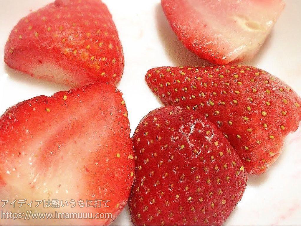 セブンイレブンの冷凍いちご実食