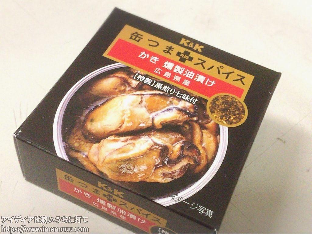 缶つま「かきの燻製油漬け」~広島県産~
