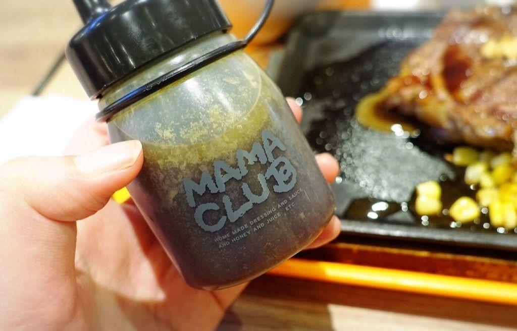 いきなりステーキのソース