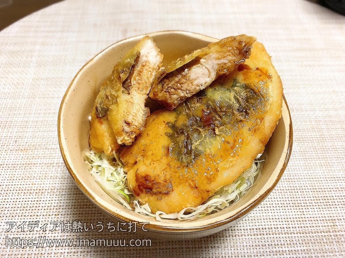 完成!ささみ揚げ(梅しそ)のウスターソースかけキャベツのせ丼