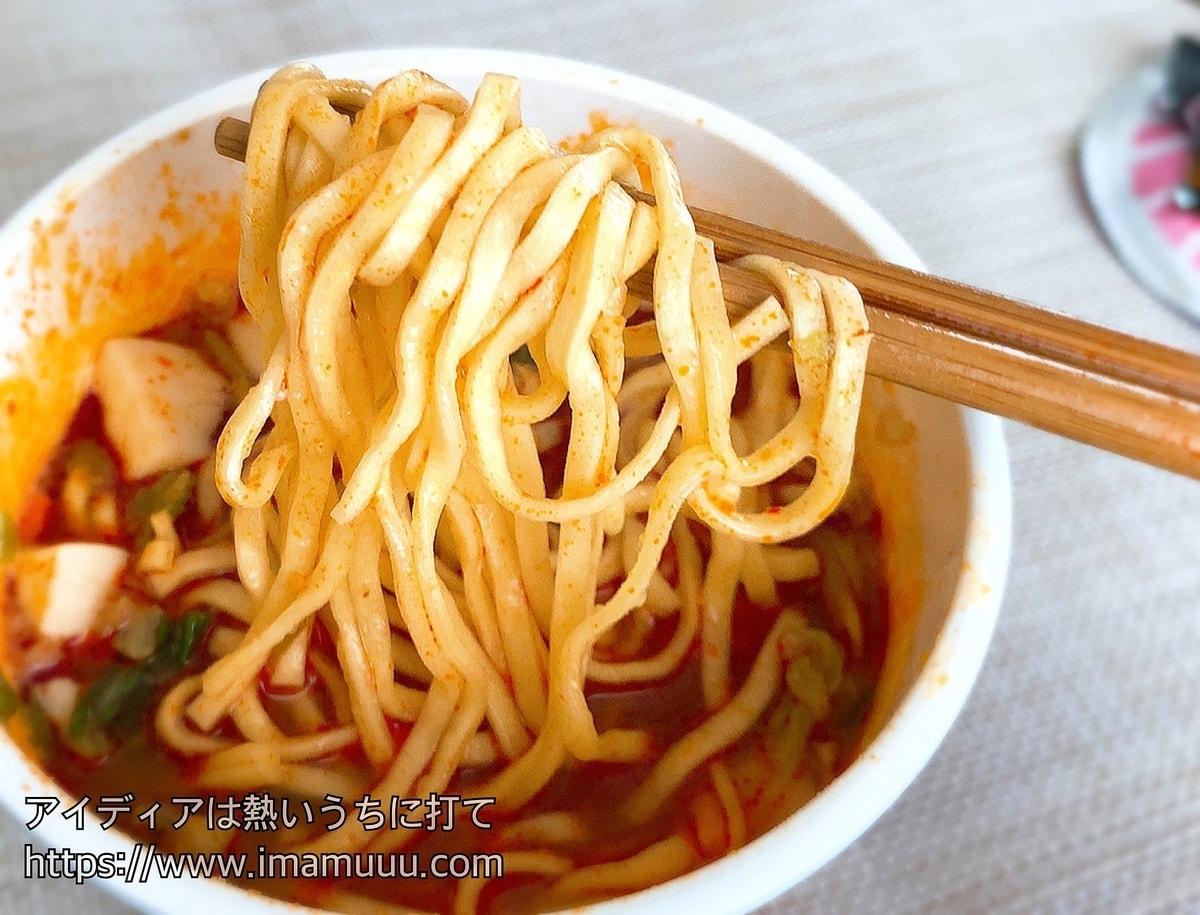 カップ麺「蒙古タンメン中本辛旨味噌」実食