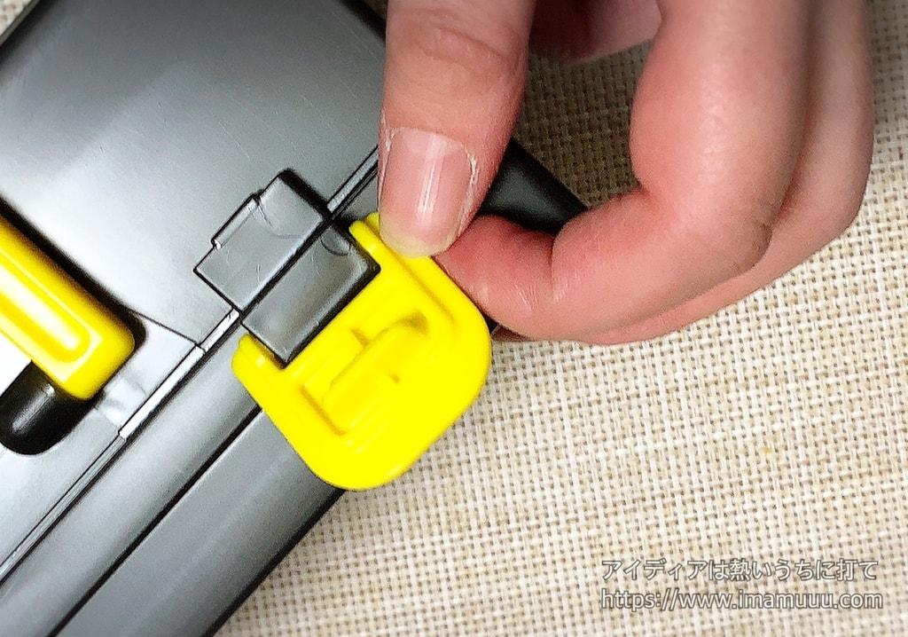 ハーフキャリングケースピカチュウのパッチン錠