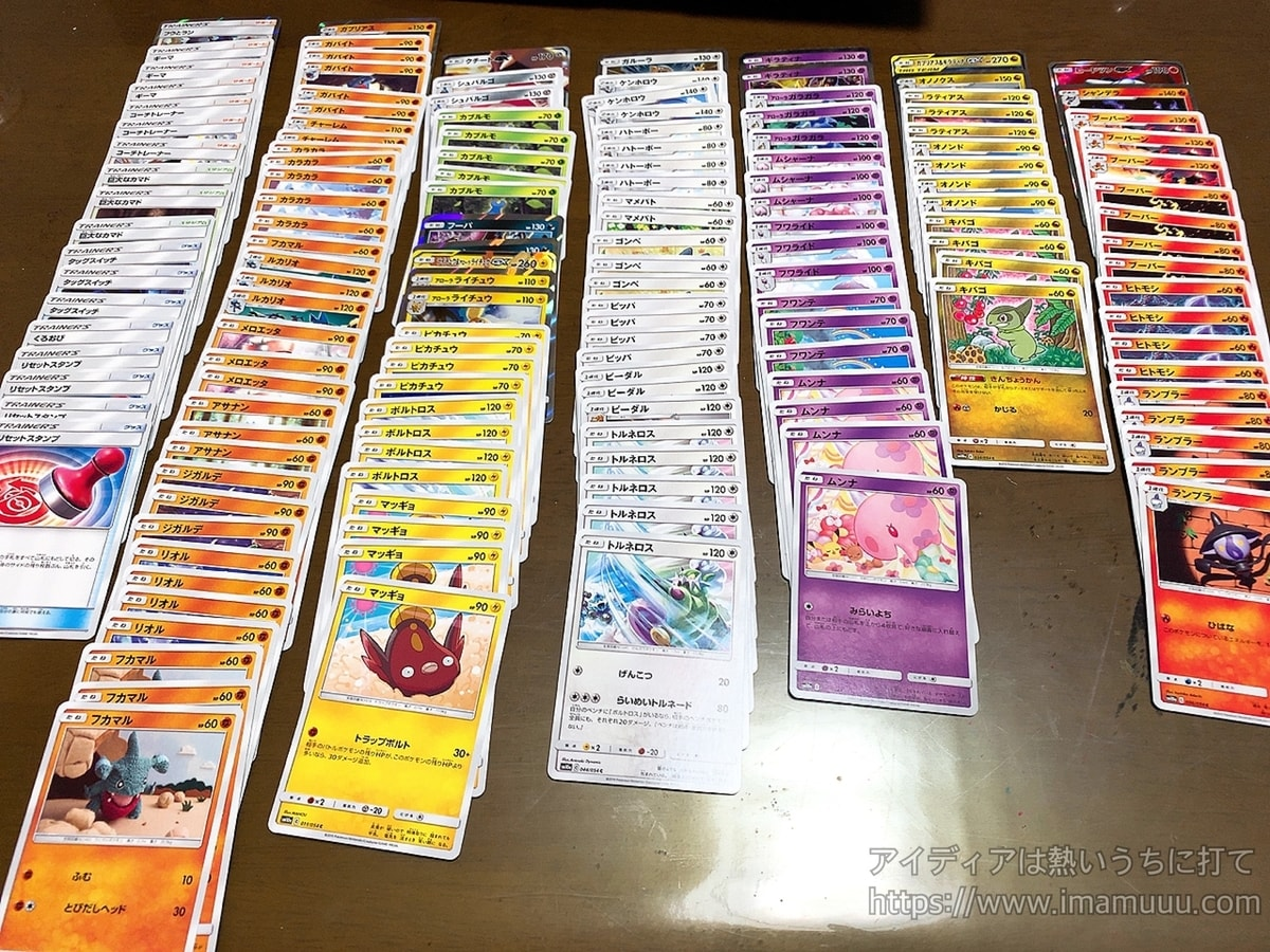 ジージーエンドを1BOX開封したカード全種