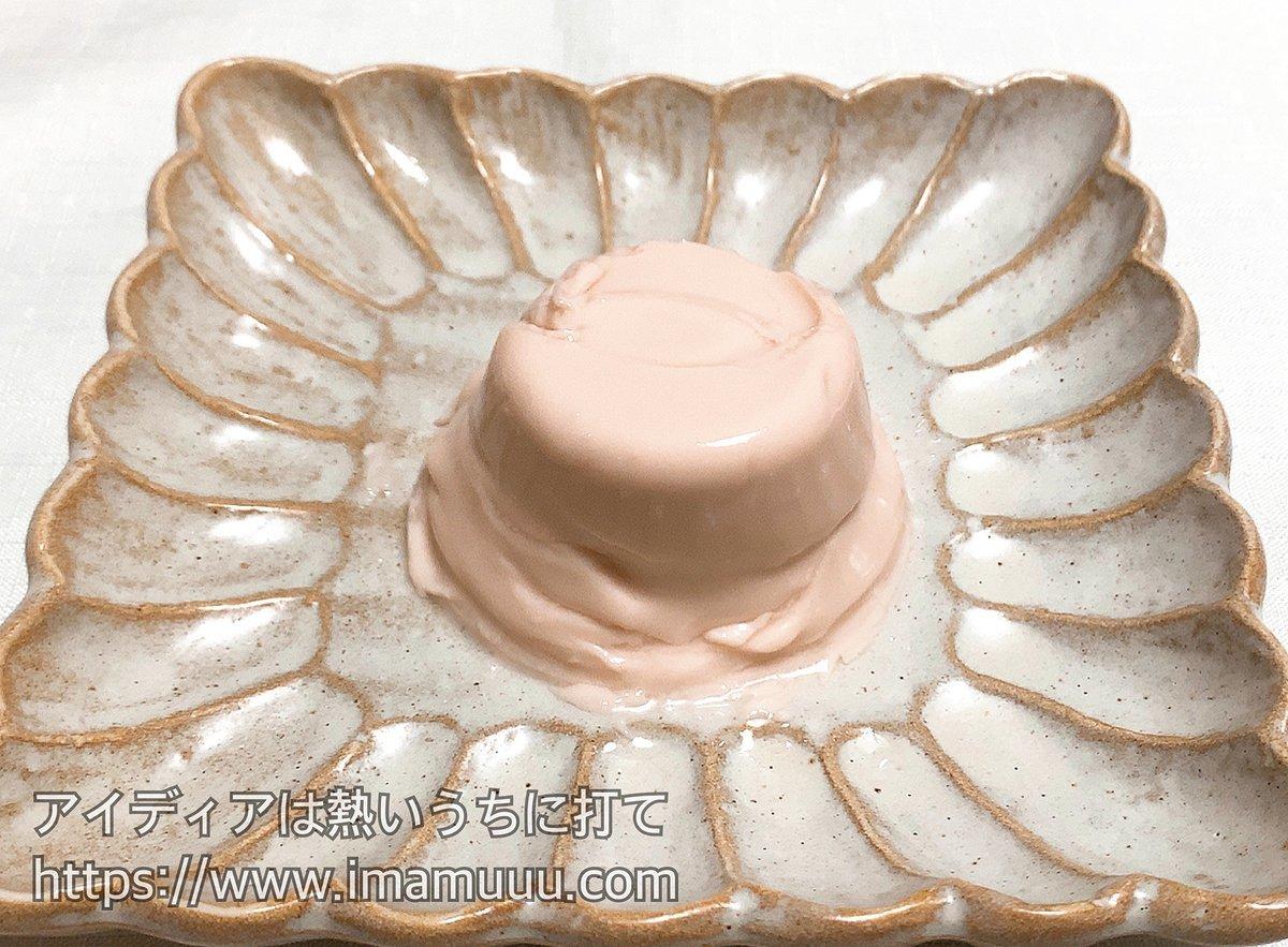 皿に出すとプリンに見えるレアチーズデザート