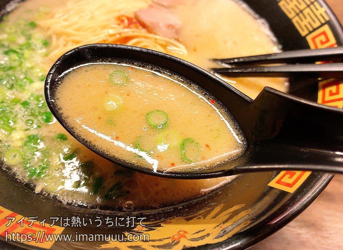 一蘭のとんこつスープ