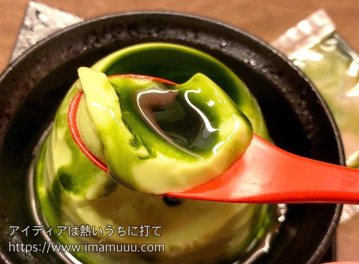 抹茶ソースをかけた一蘭の抹茶杏仁豆腐
