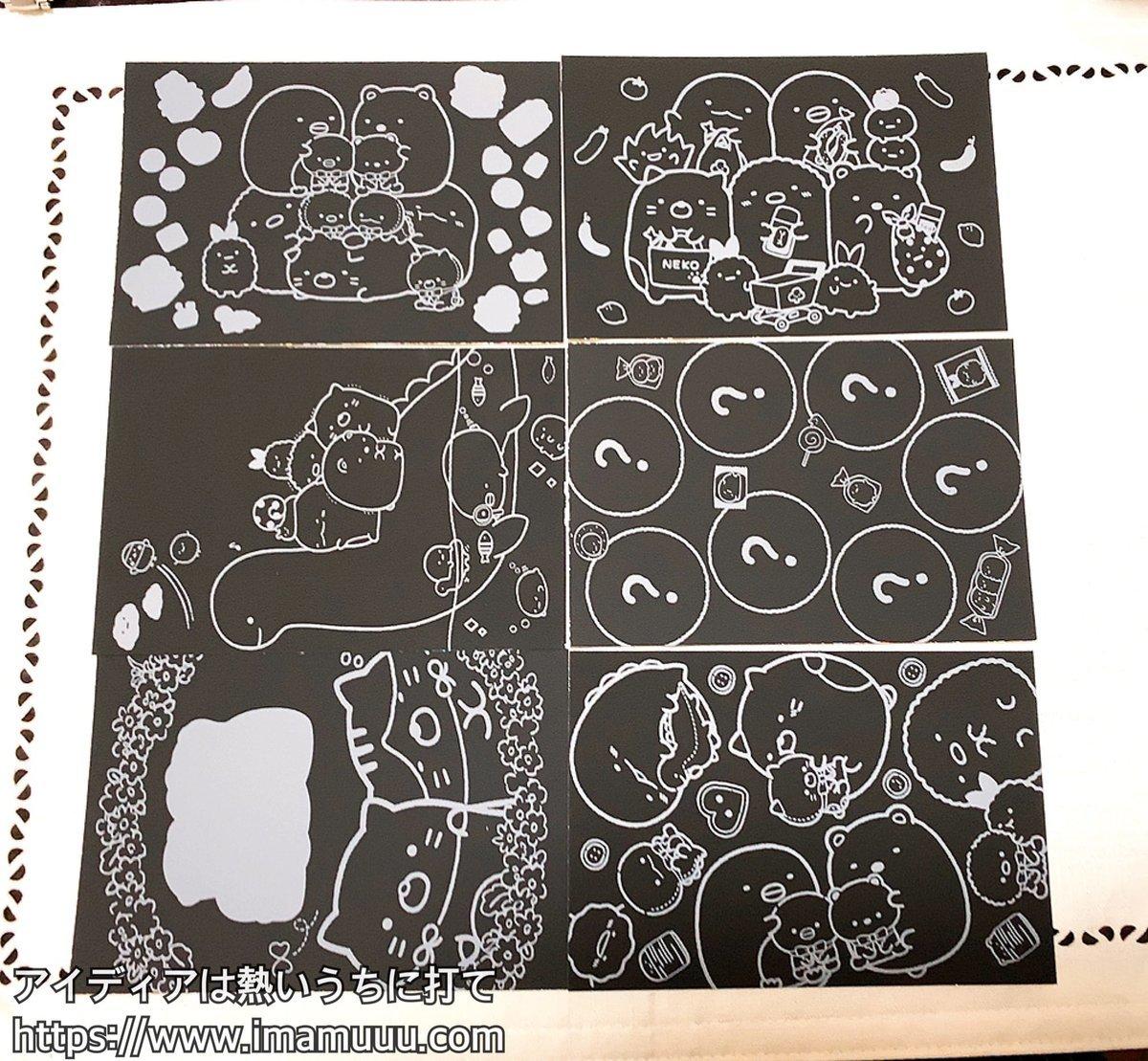 すみっコぐらしスクラッチアート6枚(ポストカードサイズ)