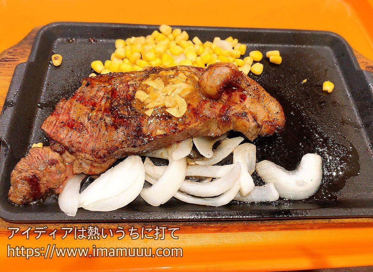 いきなり!ステーキのサーロインステーキ200g