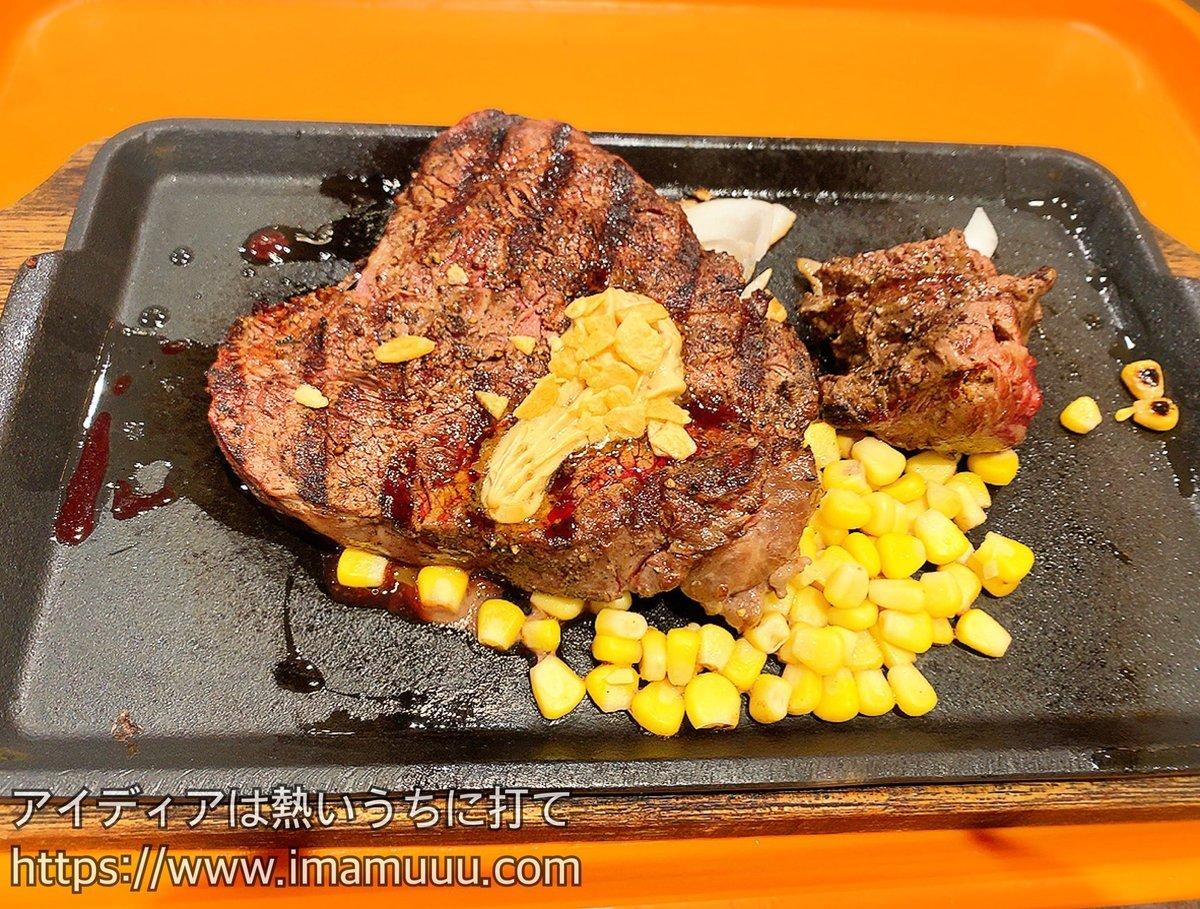いきなり!ステーキのヒレステーキ300g