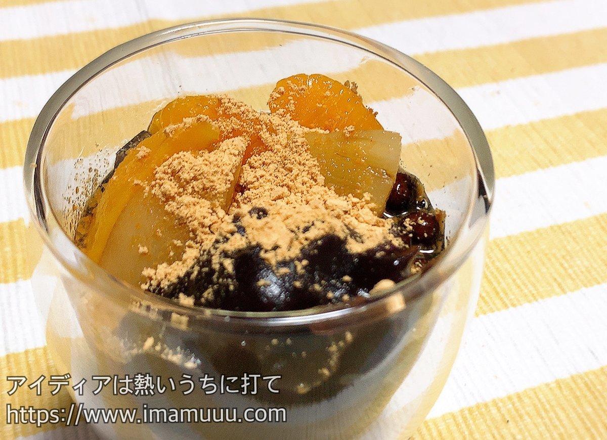 アレンジレシピ「黒糖わらびのあんみつにきな粉を添えて」