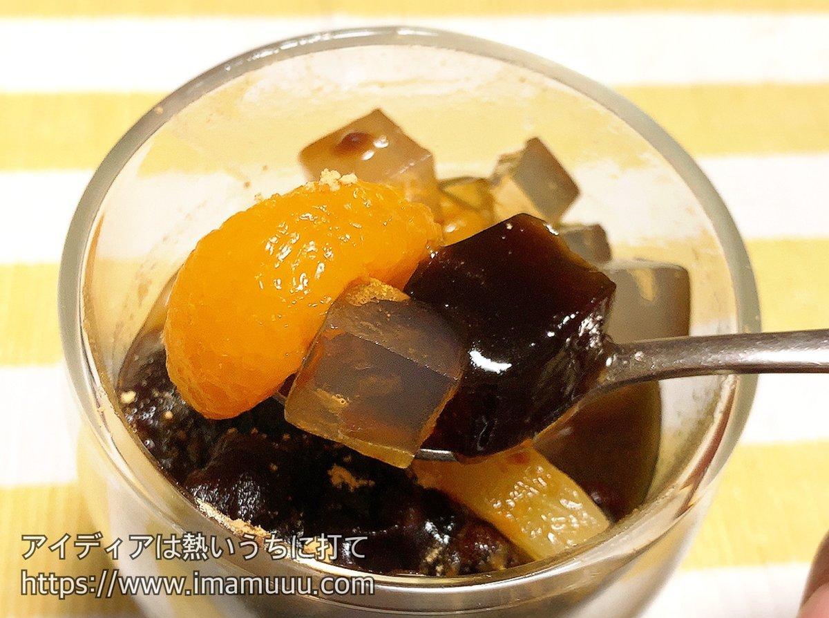黒糖わらびのあんみつを実食