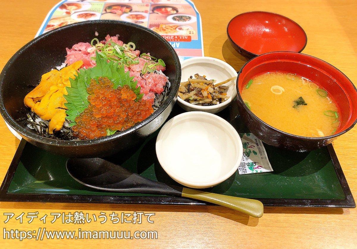 ココスの海鮮三種丼(味噌汁・小鉢つき)