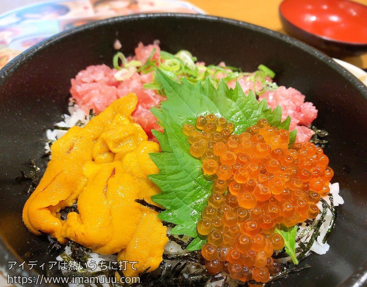 ココスの海鮮三種丼のアップ画像(飯テロ)