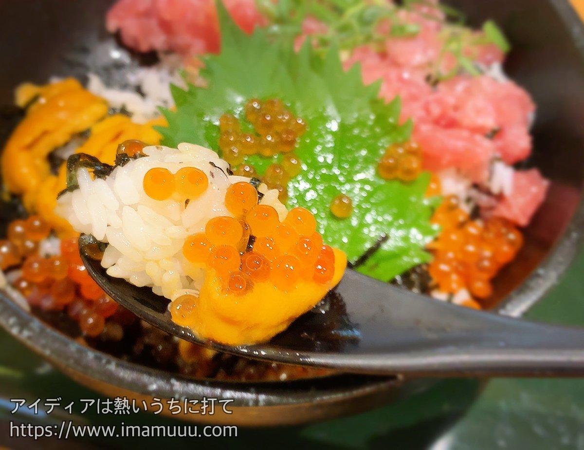 ココスの海鮮三種丼実食