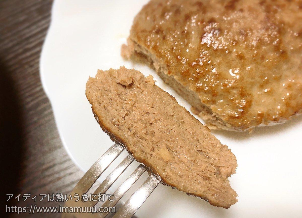 いきなりステーキのワイルドハンバーグを実食