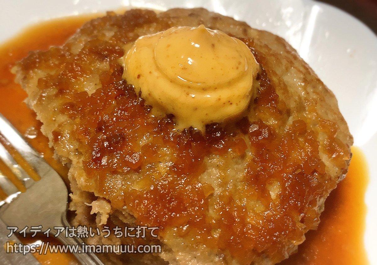 バターソースをつけたワイルドハンバーグ