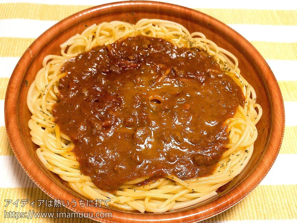 セブンイレブンの冷蔵(チルド)のミートソーススパゲティ