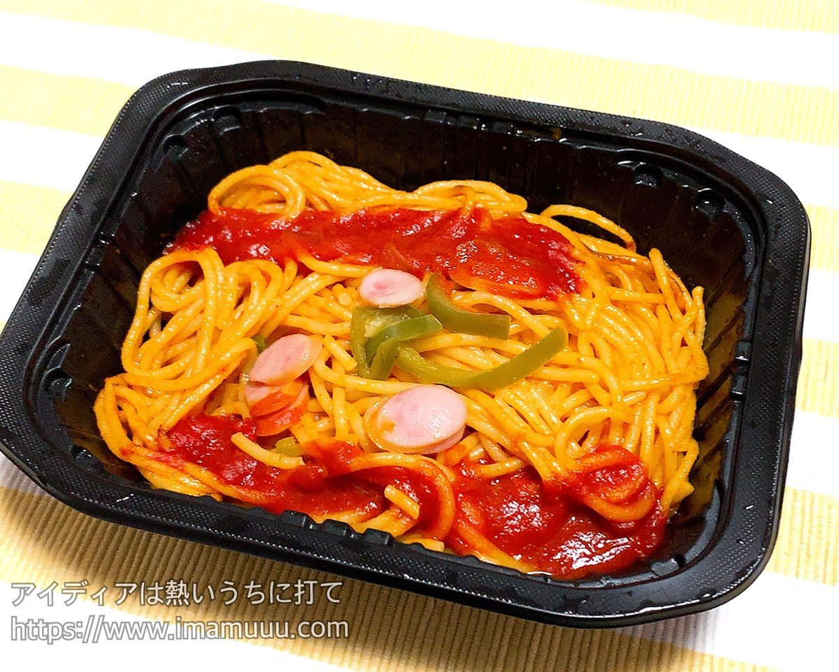 セブンイレブンの冷凍ナポリタンスパゲッティ