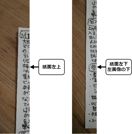 f:id:imanchu:20170215145702p:plain