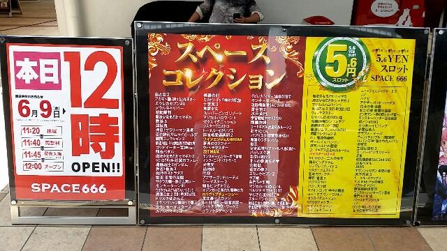 f:id:imanouchikun:20170609111520j:image