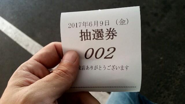 f:id:imanouchikun:20170609180525j:image