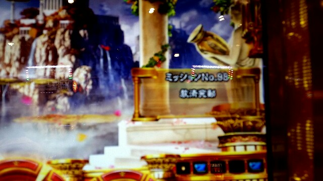 f:id:imanouchikun:20170609181340j:image