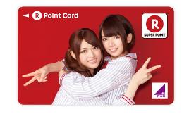 乃木坂46のRポイントカード