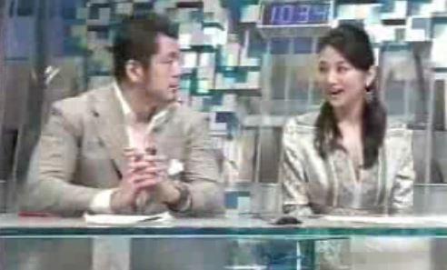 この意味が分かりますか? 高田延彦とボイン小池栄子