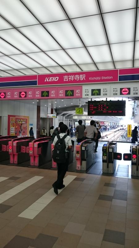 KEIO吉祥寺駅