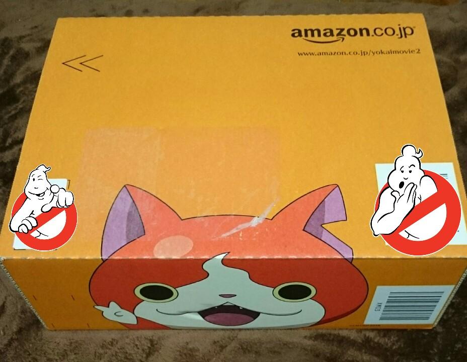 amazonの箱がジバニャン