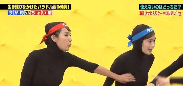鈴木紗理奈に胸を揉まれる筧美和子