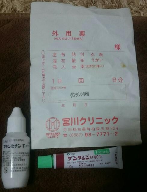 ゲンタシン軟膏とフランセチンパウダー