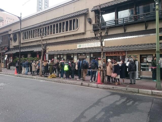 寿司の美登利