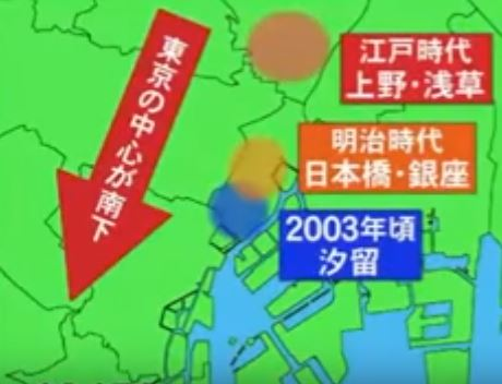 東京の中心が南下