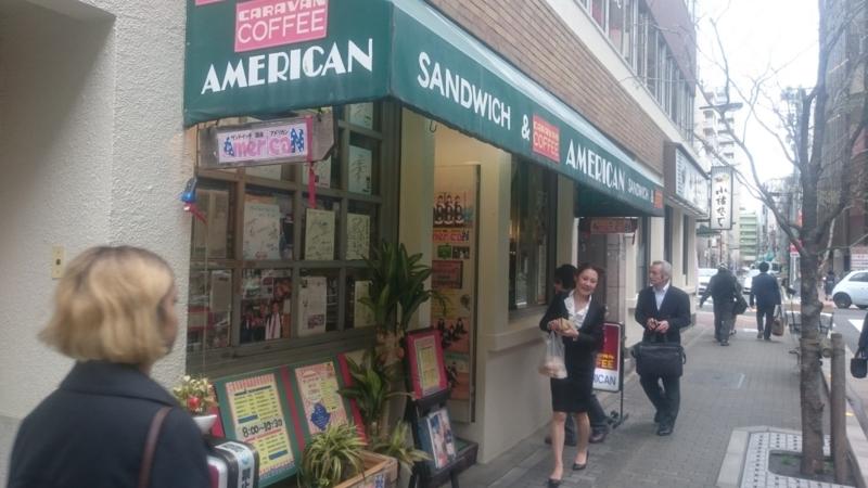 アメリカンというサンドイッチ屋