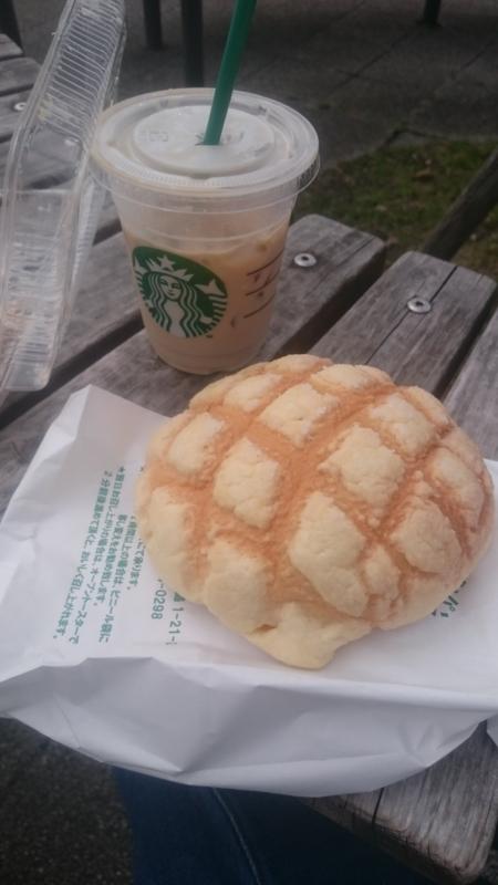 豊洲公園で食らう