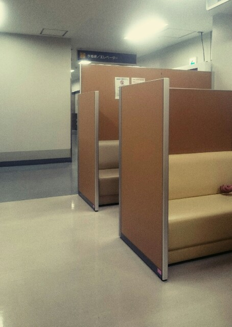 手術室の待合室@浜松医療センター