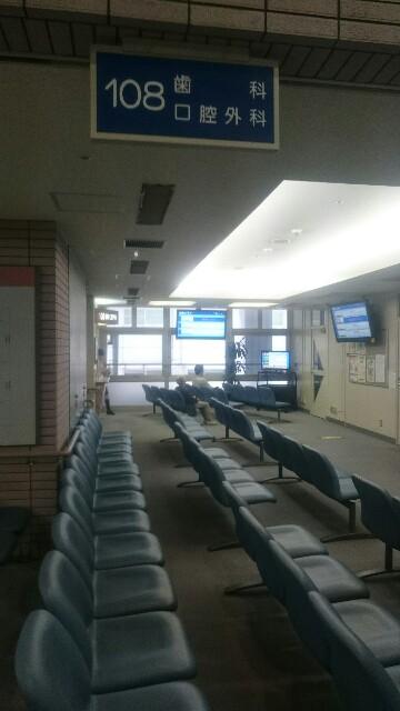 浜松医療センター歯科口腔外科