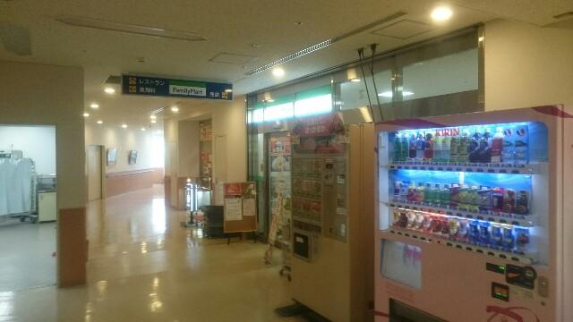 ファミリマート浜松医療センター店