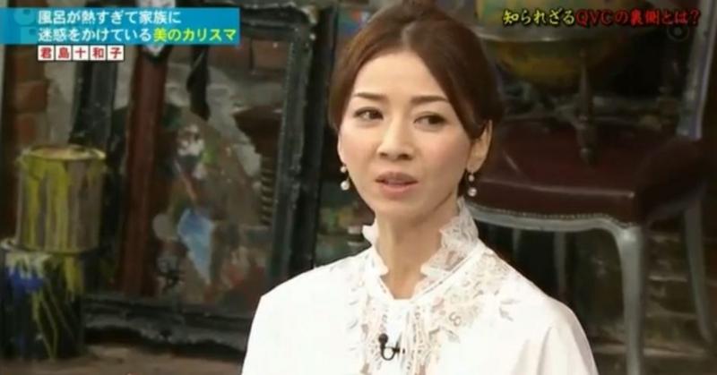 towako kimijima