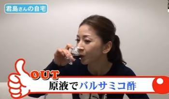 バルサミコ酢を飲む君島十和子さん