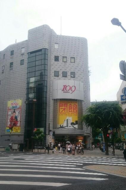 静岡109