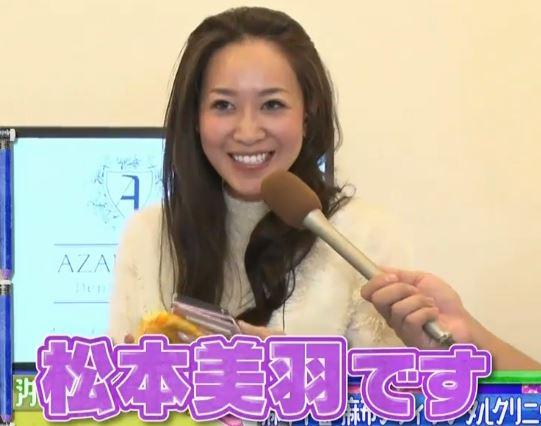 銀座のクラブママ松本美羽