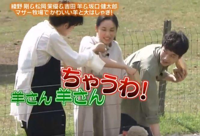 綾野剛と吉田羊