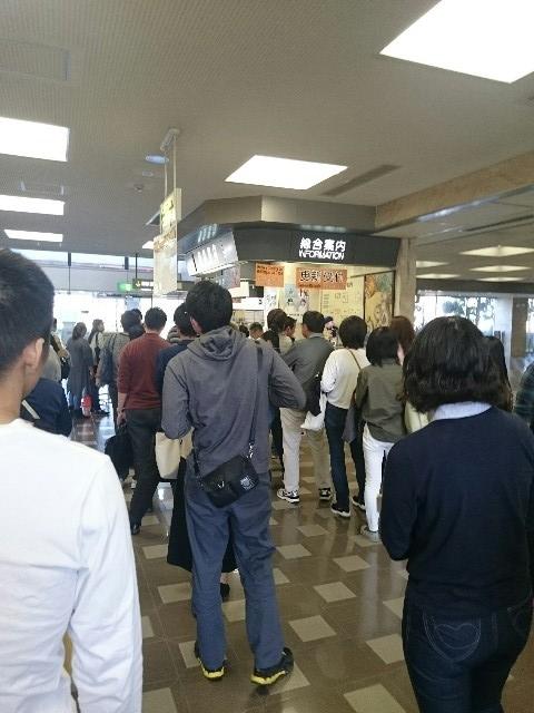 静岡県西部免許センター