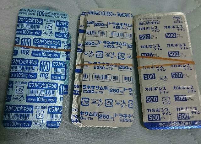セフカペンピボキシル塩酸塩、トラネキサム酸、カルボシステイン