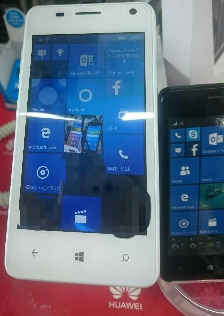 ジェネシス windows phone
