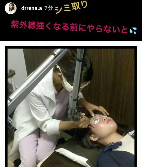 平田レナ先生