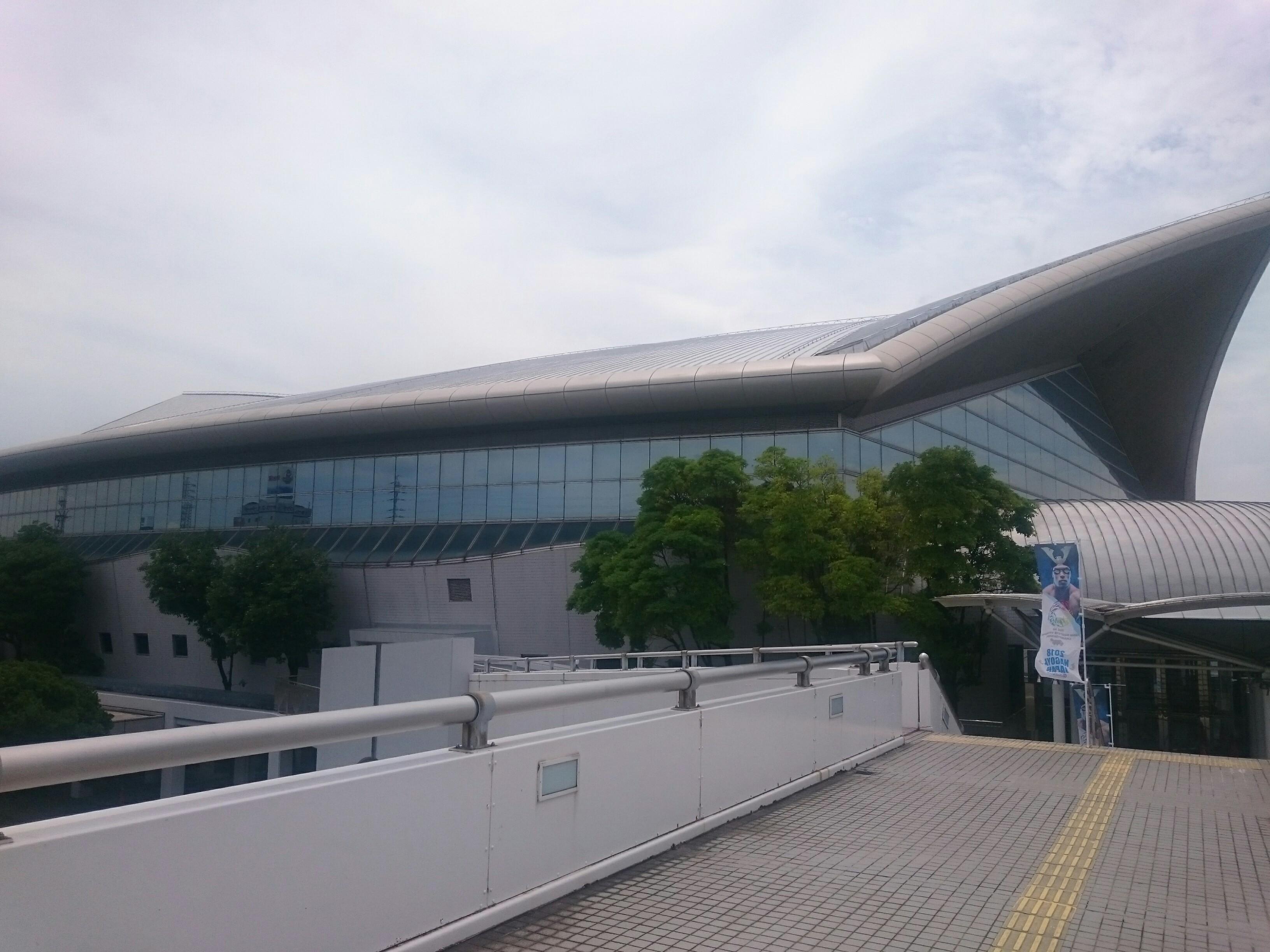 日本ガイシアリーナ